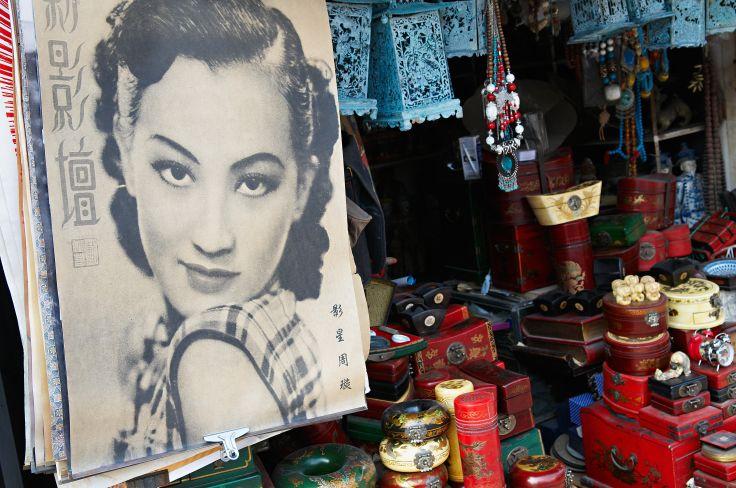 Marché aux puces de Dongtai Lu - Nanshi - Shanghai - Chine