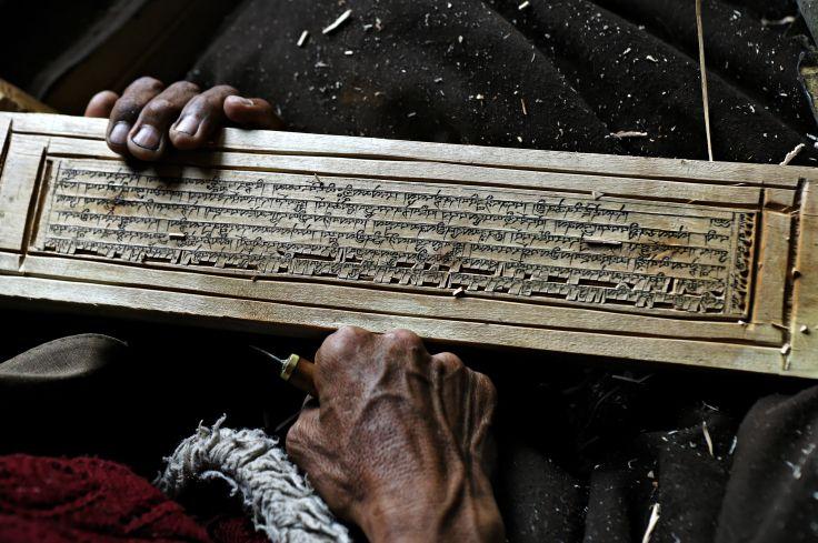 Imprimerie de Dergué - Tibet Oriental