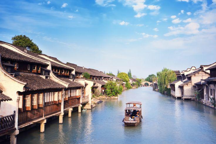 Xizha - Shanghai - Chine