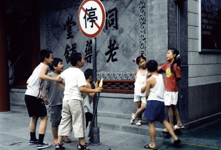 De la Grande Muraille à Shanghai - La Chine avec des enfants
