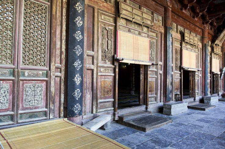 Mosquée de Xi'an - Shaanxi - Chine