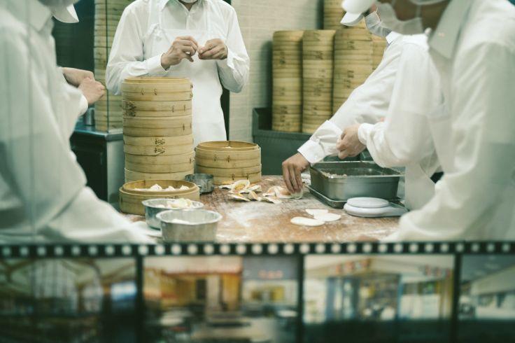 Gastronomie - Taïwan
