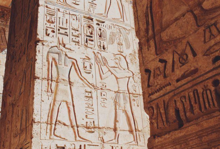 Temple d'Horus - Edfou - Egypte