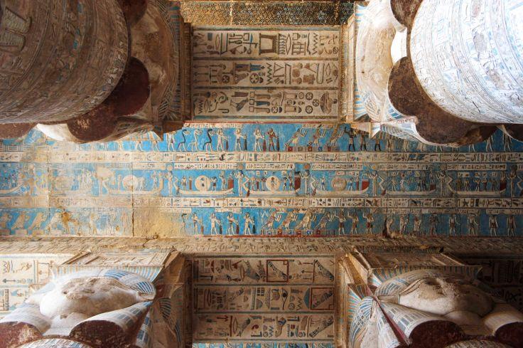 Temple de Denderah - Egypte