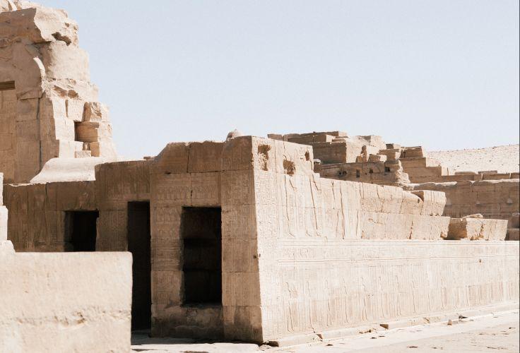 Kôm Ombo - Haute-Égypte - Egypte