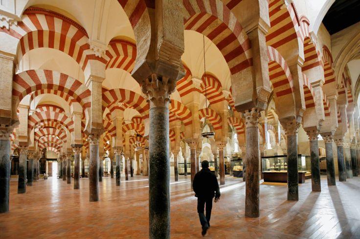 Mezquita - Cordoue - Andalousie - Espagne