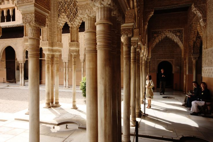 Alhambra - Grenade - Andalousie - Espagne