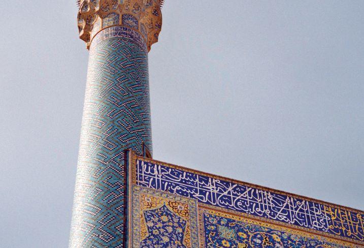 Mosquée du Cheikh Lotfallah - Ispahan - Iran