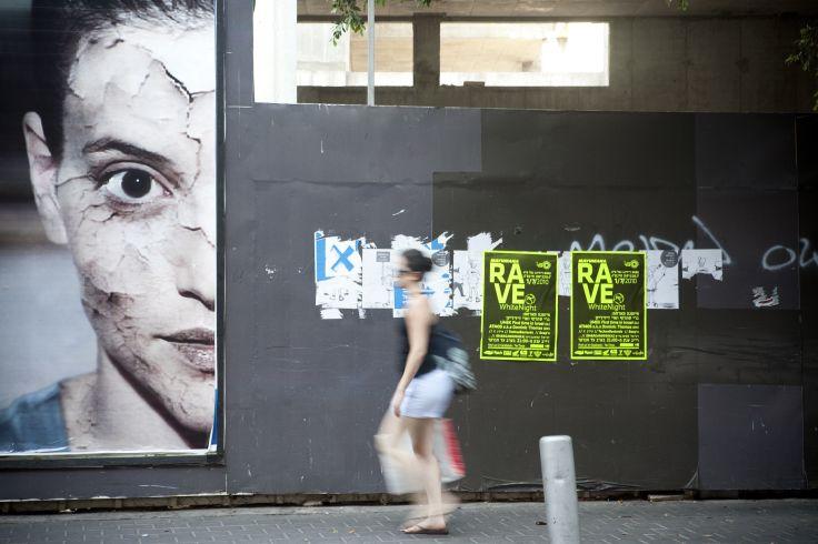 Avenue Dizengoff - Tel Aviv - Israël