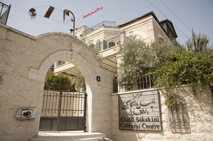 Centre culturel Khalil Sakakini - Ramallah - Palestine