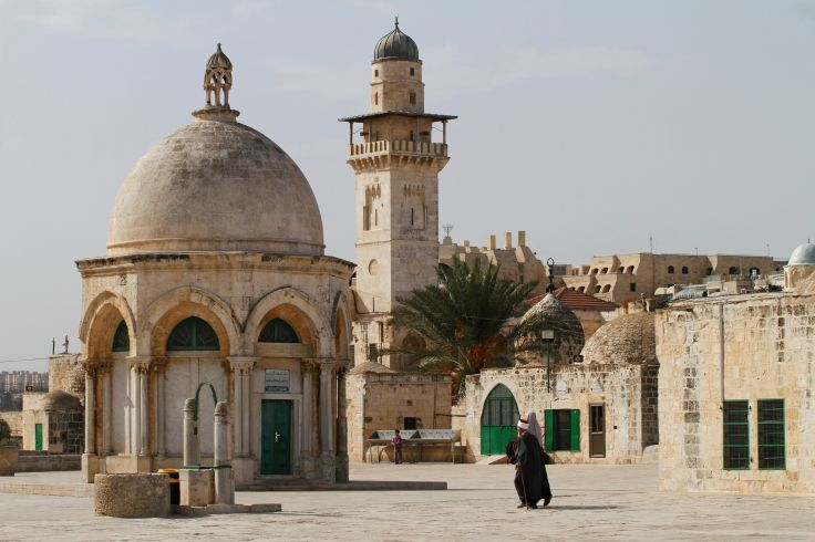 Esplanade des Mosquées - Jerusalem - Israël