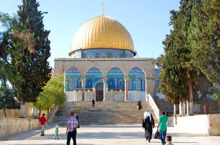 Dôme du Rocher - Jérusalem - Israël