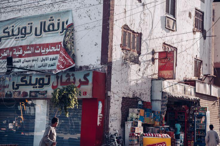 Edfou - Haute-Egypte - Egypte