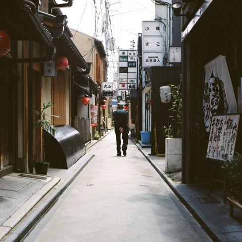 De Tokyo au mont Koya - Voyage au cœur du Japon