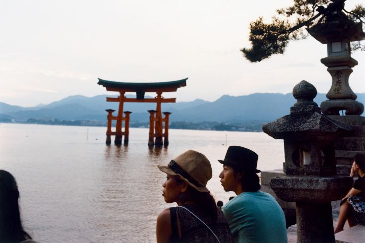 Miyajima Island - Japon