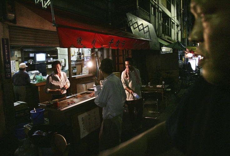Osaka - Japon