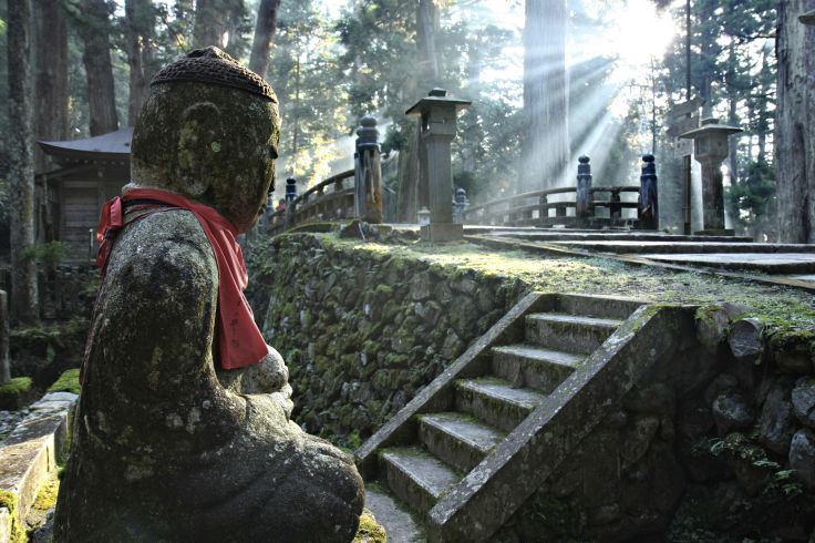Mont Koya San - Kansai - Japon