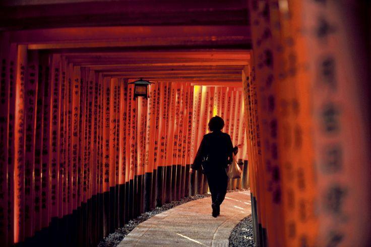 Fushimi Inari-taisha - Kyoto - Japon