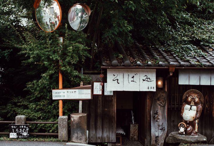 Kyoto - Kansai - Japon