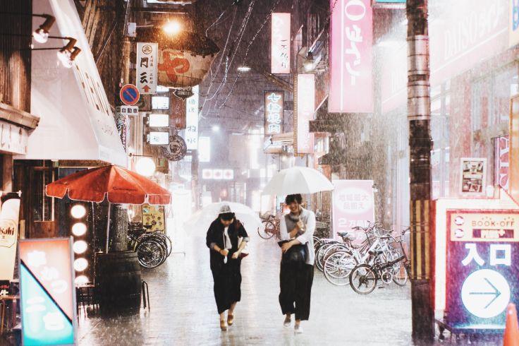 Osaka - Kansai - Japon
