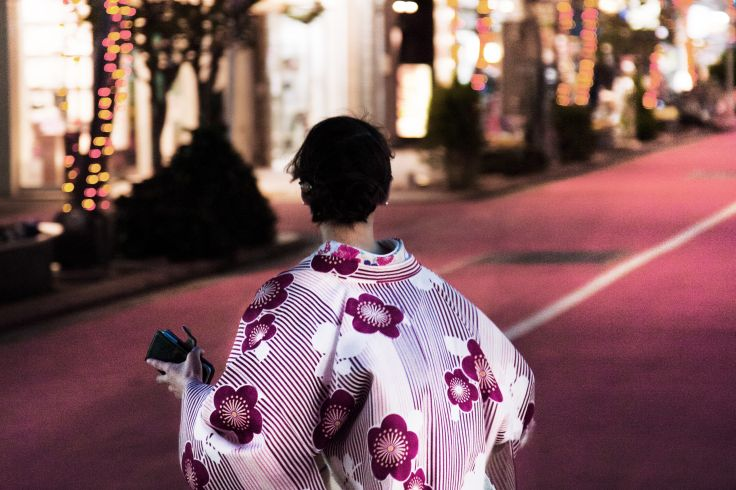 Tokyo, les Alpes, Kyoto & l'île de Miyajima - Le Japon essentiel