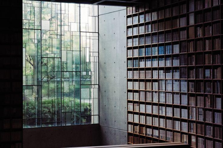 Shiba Ryotaro Memorial Museum - Osaka - Kansai - Honshu - Japon