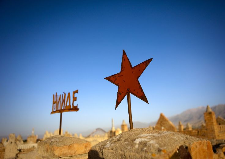 Région de Kochkor - Kirghizistan