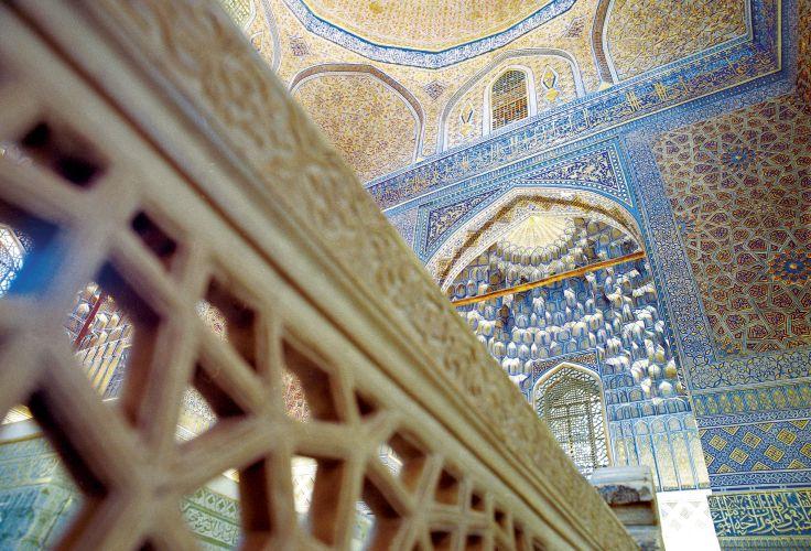 Gour Emir - Samarcande - Ouzbékistan