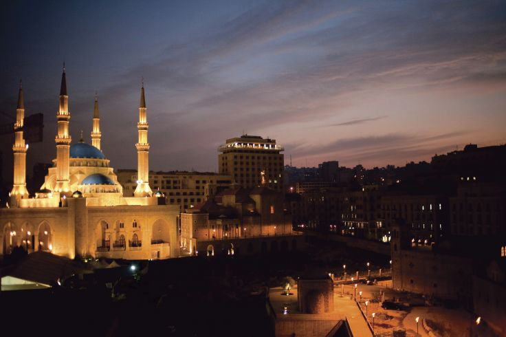 Mosquée Mohammad Al-Amin - Beyrouth - Liban