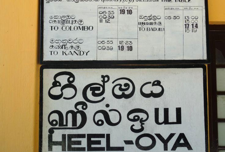 Panneau dans une gare à Nuwara Eliya - Province du Centre - Sri Lanka