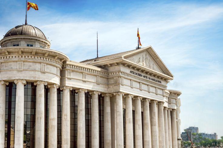 Musée d'archéologie de Skopje - Macédoine