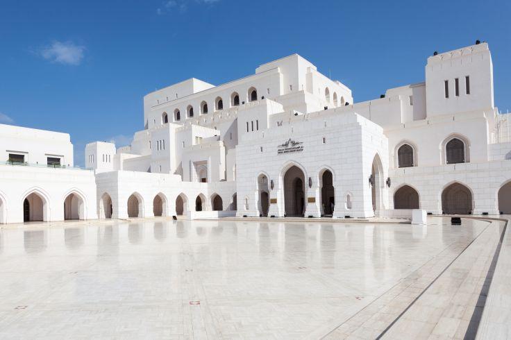Royal Opera House Muscat - Mascate - Oman