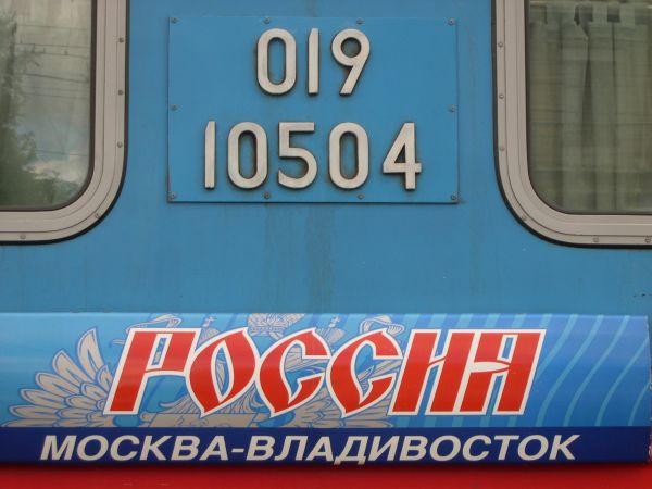 Sur Mesure en Russie : De Moscou au lac Baïkal - Voyage à bord du Transsibérien