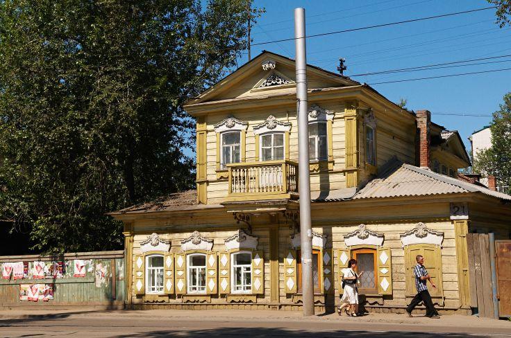 Région de Irkoutsk - Sibérie - Russie