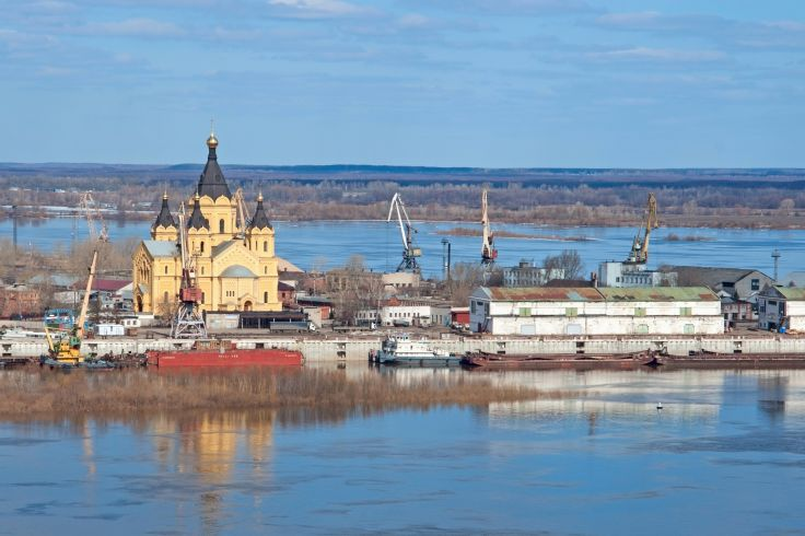 Nizhniy Novgorod - Russie
