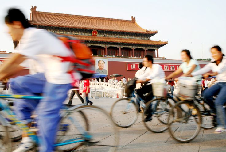 Place Place Tian An Men - Chine
