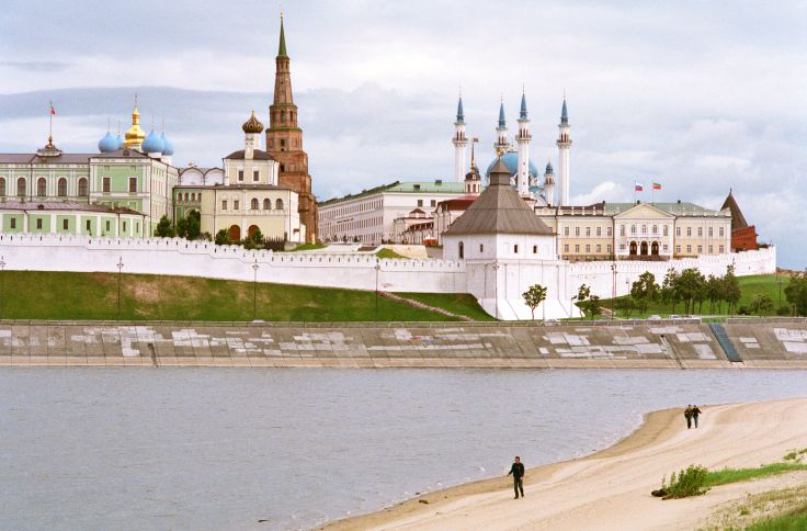 Kazan - Russie