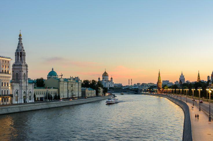 Rivière Moscou - Moscou - Russie
