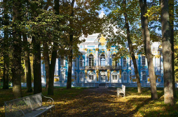 Tsarskoïe Selo - Russie
