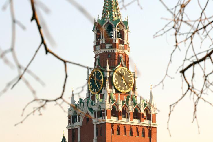 Kremlin - Moscou - Russie