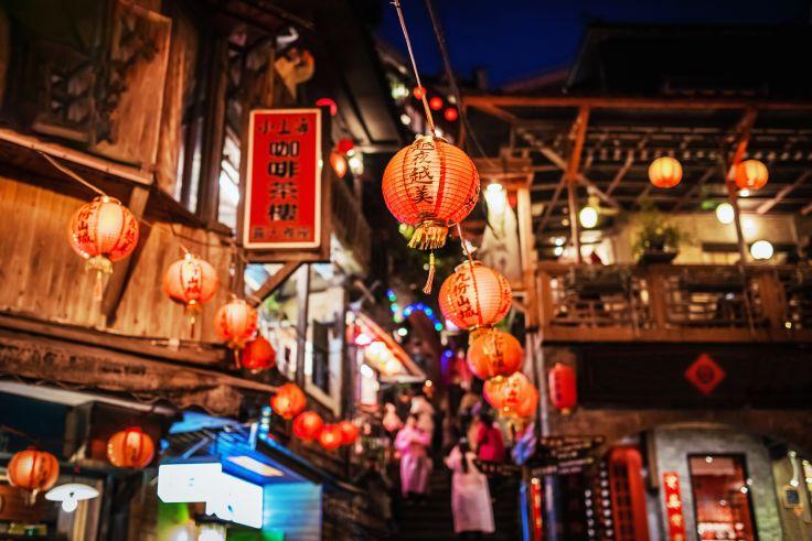 Jiufen - Taiwan