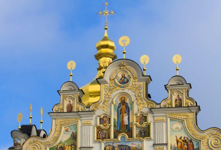 Pecherska Lavra - Kiev - Ukraine