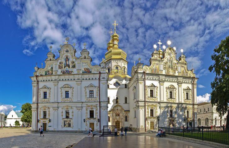 Cathédrale Uspensky - Kiev - Ukraine