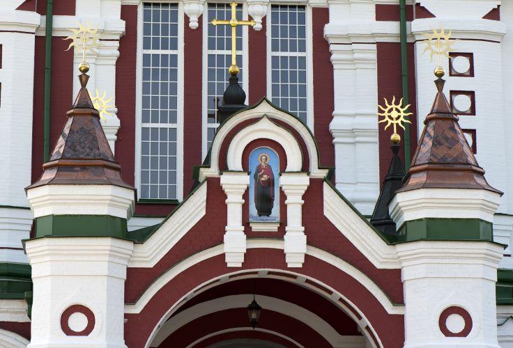 Cathédrale Panteleimon- Kiev - Ukraine