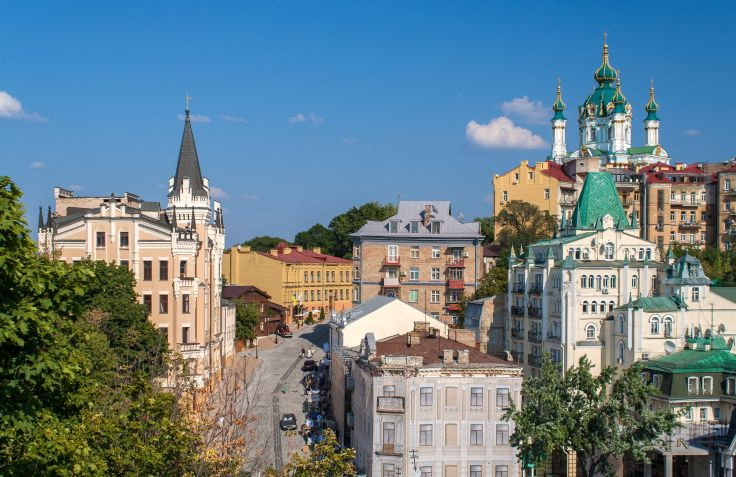 Andriyivskyy - Kiev - Ukraine