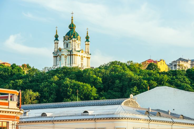 Kiev rencontres tour