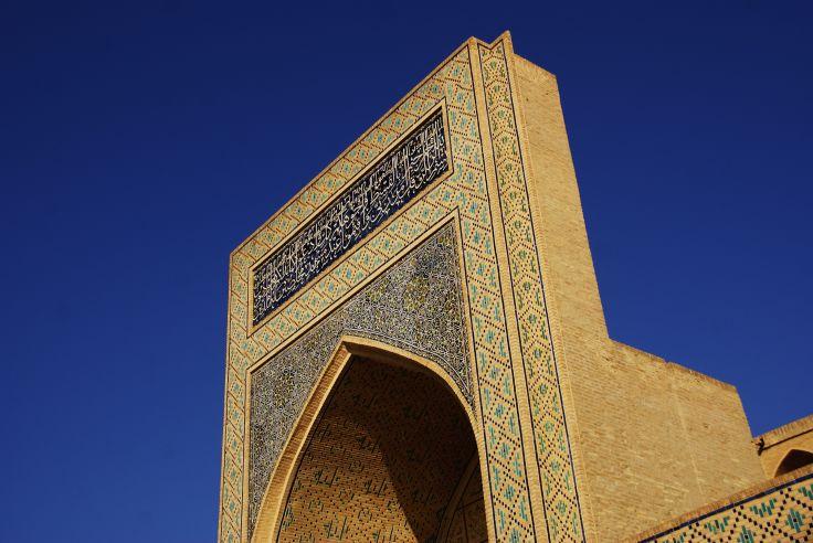 Détail de l'entrée de la Mosquée Kalon à Boukhara - Ouzbékistan