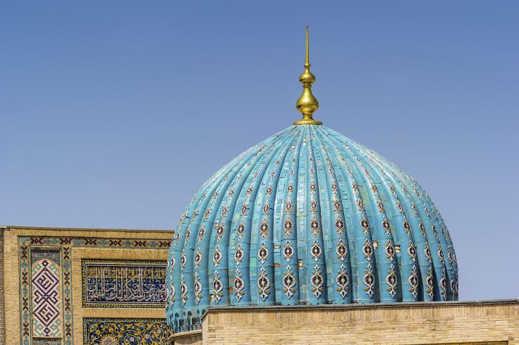 La Mosquée Khast Imam - Tachkent - Ouzbékistan
