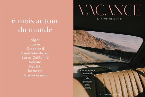 Voyage sur mesure sejour de luxe autotour voyageurs du monde